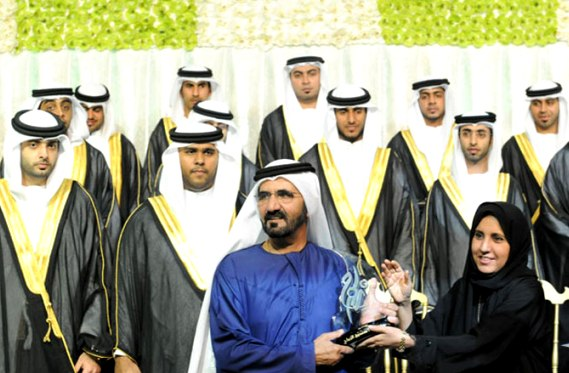 Mohammed attends Sports Awards ceremony