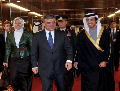 President Abdullah Gul arrives in UAE