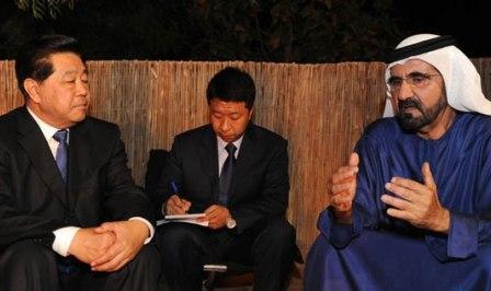 Sheikh Mohammed meets Chang-Ching Lin