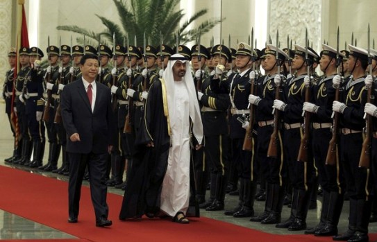 Sheikh Mohammed bin Zayed meets Chinese VP