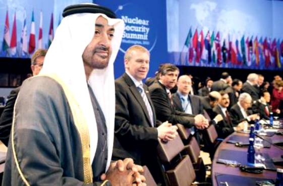 UAE to host IAEA conference in 2013