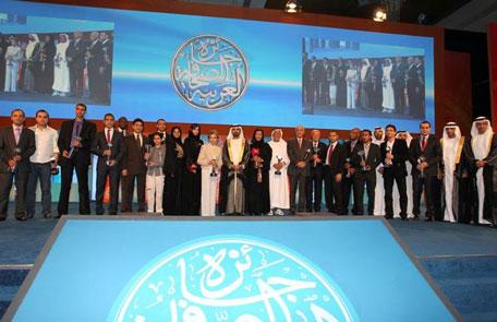 Arab Media Award Award winners honoured