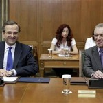 "Greek PM to miss EU summit, ""troika"" postpones trip"