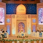 Dubai Holy Quran Award begins