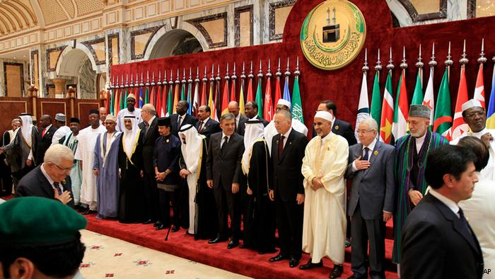 OIC suspends Syrian Membership