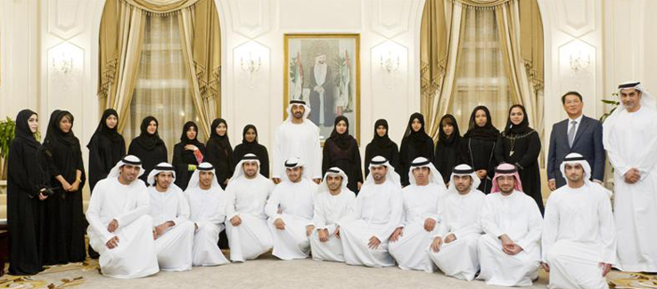 Sheikh Mohammed receives Students of UAE Youth Ambassadors Program