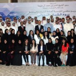 UAE marks International Youth Day