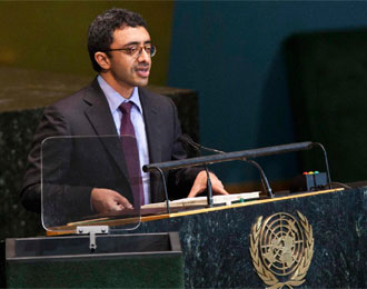 End occupation, UAE tells Iran