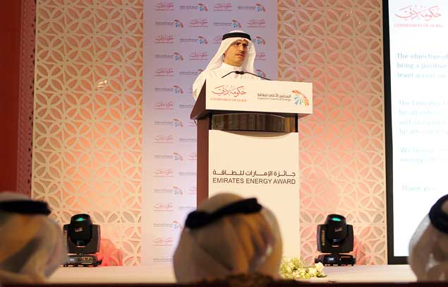 Emirates Energy Award 2012-2013 Launched
