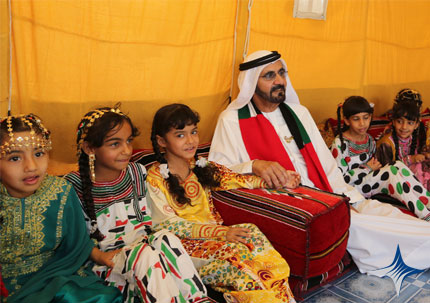 UAE Celebrates 41st National Day